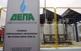 greece-seeks-higher-bids-for-gas-grid-depa-infrastructure