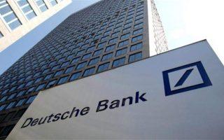 deutsche-bank-thanks-eleni-dendrinos