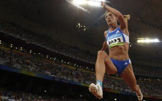 devetzi-stripped-of-bronze-medal-from-beijing-2008-games