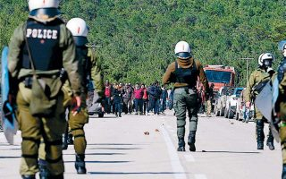 eu-commission-calls-for-restraint-following-clashes-on-greek-islands0