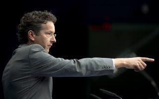 dijsselbloem-says-goal-is-to-keep-greece-in-euro