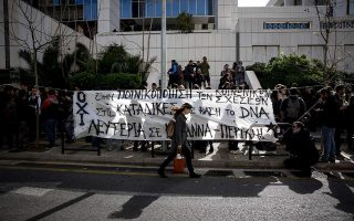 appeal-of-anarchists-irianna-and-periklis-begins-in-athens
