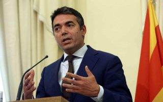 fyrom-fm-claims-country-doesn-amp-8217-t-need-2-000-year-history-to-be-self-confident