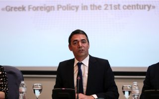 athens-skopje-aim-to-intensify-cooperation