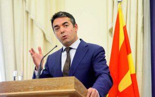 dimitrov-use-of-term-amp-8216-macedonia-amp-8217-not-exlusive-privilege-of-greece