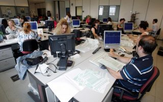 civil-service-jobs-found-for-applicants-seven-years-later