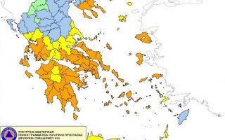 high-fire-alert-in-eight-regions