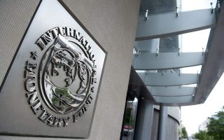 imf-warns-of-amp-8216-rising-risks-amp-8217-in-first-post-program-report
