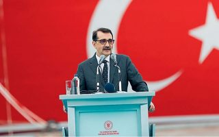 ankara-wants-lausanne-treaty-change0