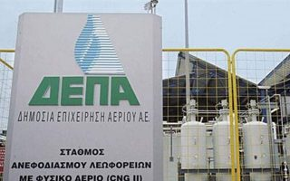 greek-gas-utility-wins-case-over-supply-deal-with-turkey-amp-8217-s-botas0
