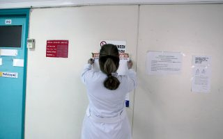 corfu-airport-employee-being-treated-for-meningitis