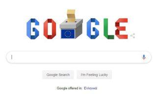 google-doodle-marks-european-parliament-elections