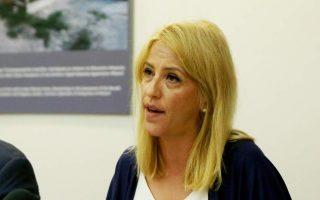 attica-regional-governor-election-ad-sparks-controversy