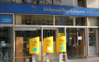 armed-robbers-make-off-with-cash-from-patras-post-office