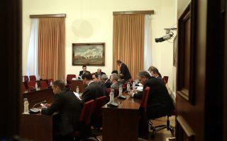 parliamentary-committee-probing-health-spending-convenes