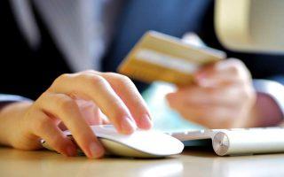 e-shopping-revenues-seen-rising-in-2019