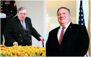 from-eagleburger-to-pompeo