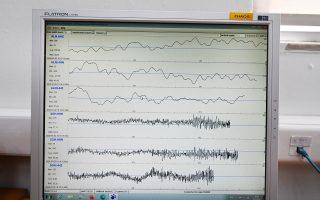 strong-earthquake-hits-central-greece