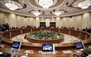 uae-joins-east-mediterranean-gas-forum