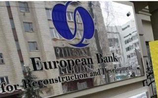 ebrd-ifc-aps-balbec-invest-in-piraeus-bank-amp-8217-s-sour-loans-portfolio