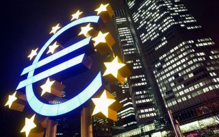 ecb-lowers-emergency-funding-cap-for-greek-banks-to-50-9-bln-euros0
