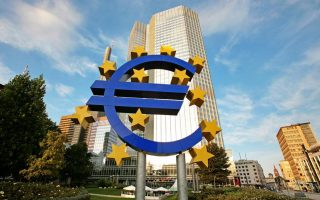 ecb-lowers-emergency-funding-cap-for-greek-banks-to-40-5-bln-euros0