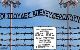 jewish-communities-condemn-vulgar-cartoon-trivializing-holocaust