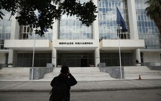 athens-court-of-appeals-evacuated-after-call-about-bomb
