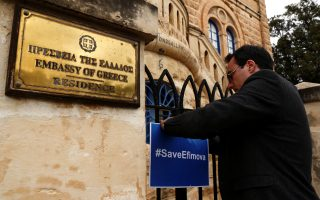 greece-refuses-to-extradite-slain-maltese-reporter-amp-8217-s-source