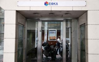 efka-eyes-payout-of-more-outstanding-pensions