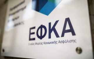 efka-draft-budget-for-next-year-provides-for-a-surplus-of-245-mln