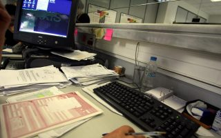 greek-tax-offices-to-close-early-on-dec-24-and-31