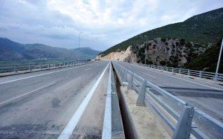 stumbling-blocks-in-the-path-of-egnatia-s-privatization