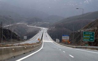 nine-groups-bid-for-egnatia-highway-privatization