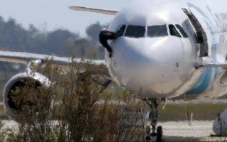 egypt-air-hijacker-surrenders-at-cyprus-airport