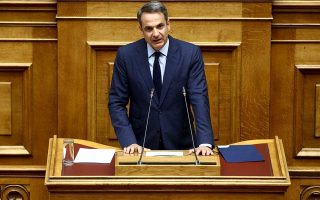 mitsotakis-vows-to-seek-international-recognition-of-pontian-genocide