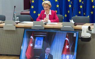 von-der-leyen-tells-erdogan-talks-with-greece-essential-for-stability-in-east-med