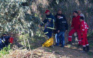 missing-british-hiker-26-found-dead-in-northwestern-greece