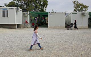eu-could-order-return-of-refugee-crisis-funding