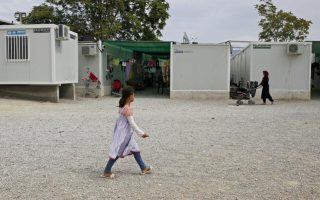 meps-to-inspect-facilities-for-unaccompanied-refugee-minors0