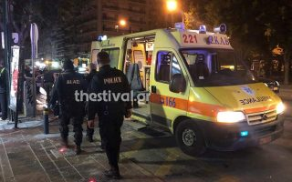 man-29-stabbed-four-times-by-anarchists-during-pontic-genocide-rally-in-thessaloniki