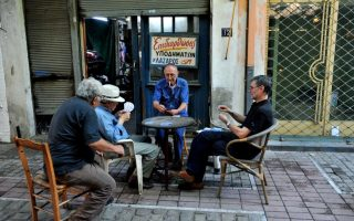 no-greek-pension-deal-yet-as-creditors-end-first-post-bailout-review