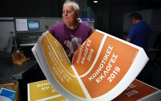 presses-rolling-for-european-and-local-ballots