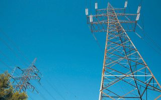energy-regulator-to-probe-power-prices0