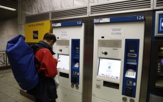more-electronic-ticket-dispensers-being-installed-in-athens