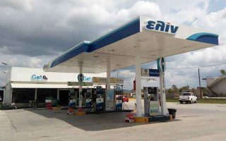 elinoil-expands-into-electricity-and-natural-gas-retail-markets
