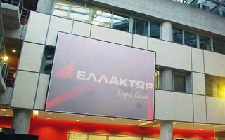 ellaktor-expects-revenue-boost-from-planned-mall-at-pallini