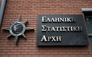 european-commission-reiterates-its-support-for-former-elstat-chief
