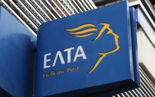 overhaul-of-over-indebted-elta-starts-at-the-top0