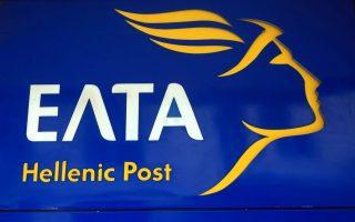 elta-debt-to-ppc-put-at-45-60-million-euros0